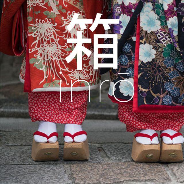Cajitas Inrō